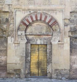 portada de la mezquita de córdoba