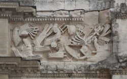 relieve del arco romano
