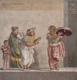 mosaico de los músicos callejeros