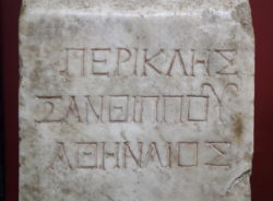 inscripción griego