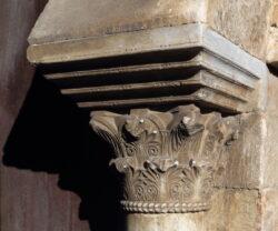 capitel mozárabe